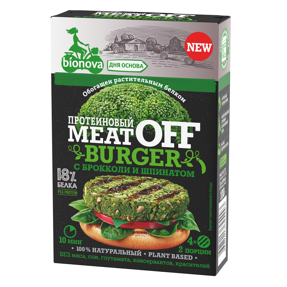 """Смесь для приготовления овощных протеиновых бургеров """"MeatOff бургер"""" c брокколи и шпинатом"""