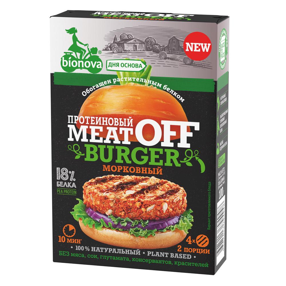 """Смесь для приготовления овощных протеиновых бургеров """"MeatOff бургер"""" морковный"""