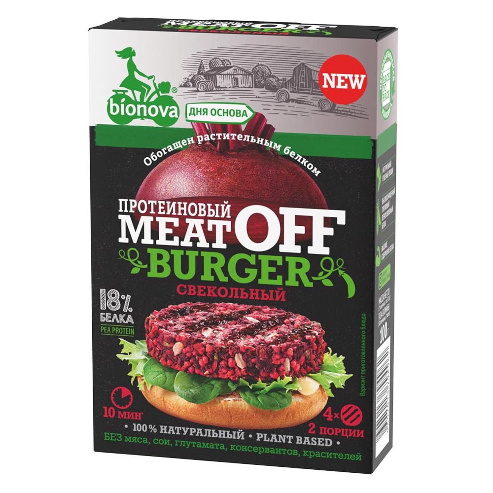 """Смесь для приготовления овощных протеиновых бургеров """"MeatOff бургер"""" свекольный"""