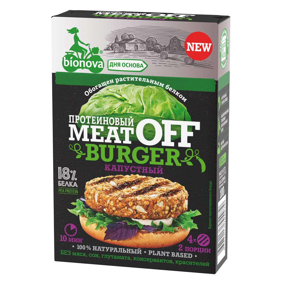 """Смесь для приготовления овощных протеиновых бургеров """"MeatOff бургер"""" капустный"""