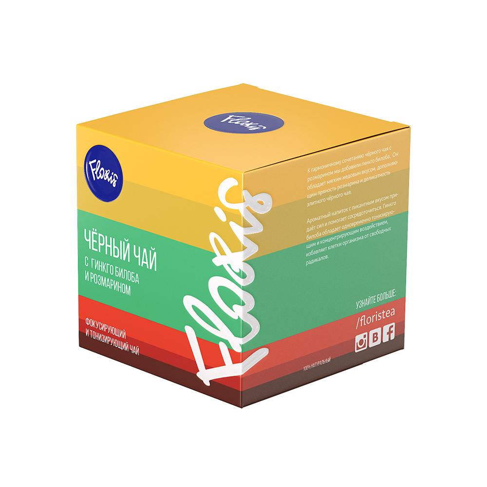 Чай чёрный с гинкго билоба и розмарином, фольгированный пакет