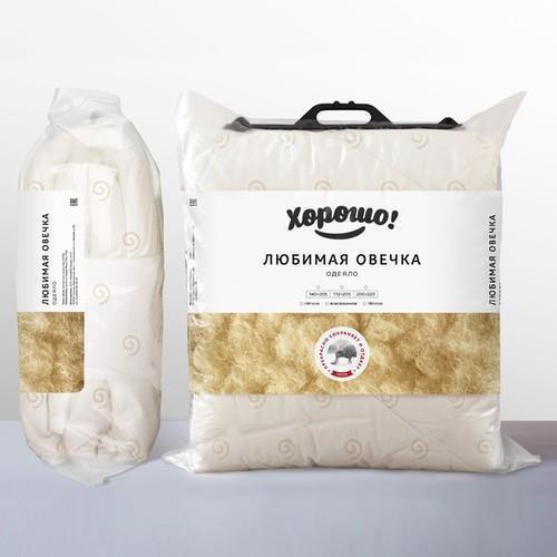 Одеяло Любимая овечка легкое 120 гр 140х205